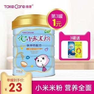 培康小米米粉婴儿 宝宝高营养铁锌钙米糊米粉1段  婴儿辅食408g价格