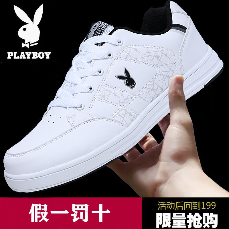 花花公子男鞋运动休闲春夏季潮鞋2020新款小白鞋韩版百搭秋季板鞋