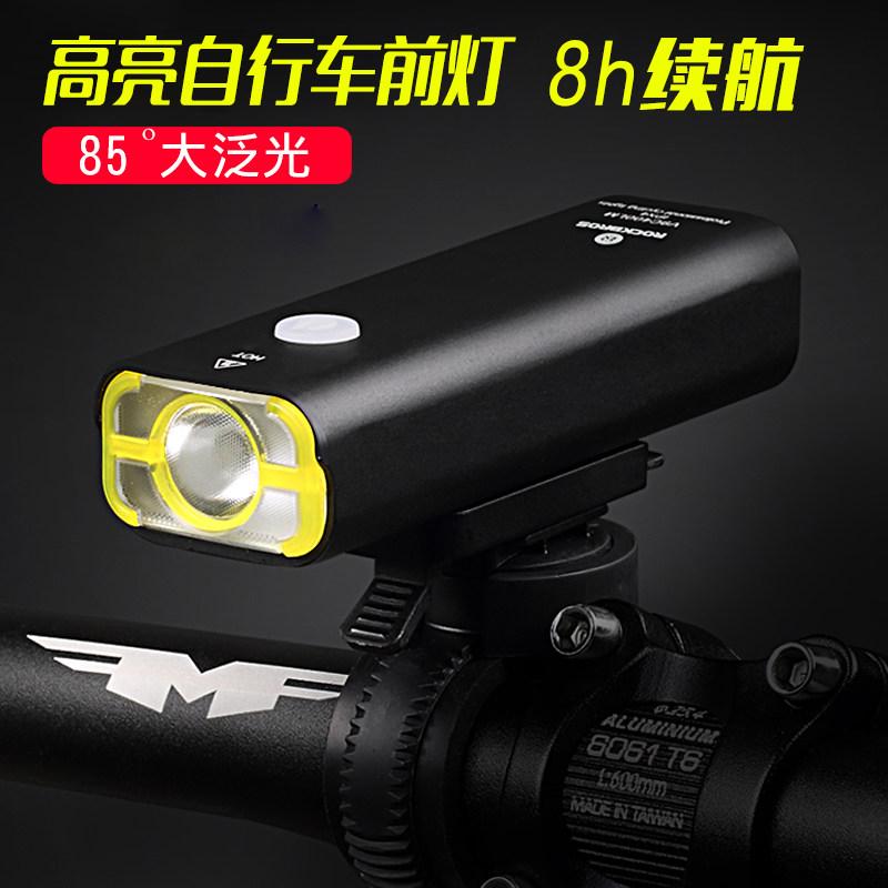 ROCKBROS夜骑自行车灯骑行手电筒强光车前灯防水USB充电V800前灯
