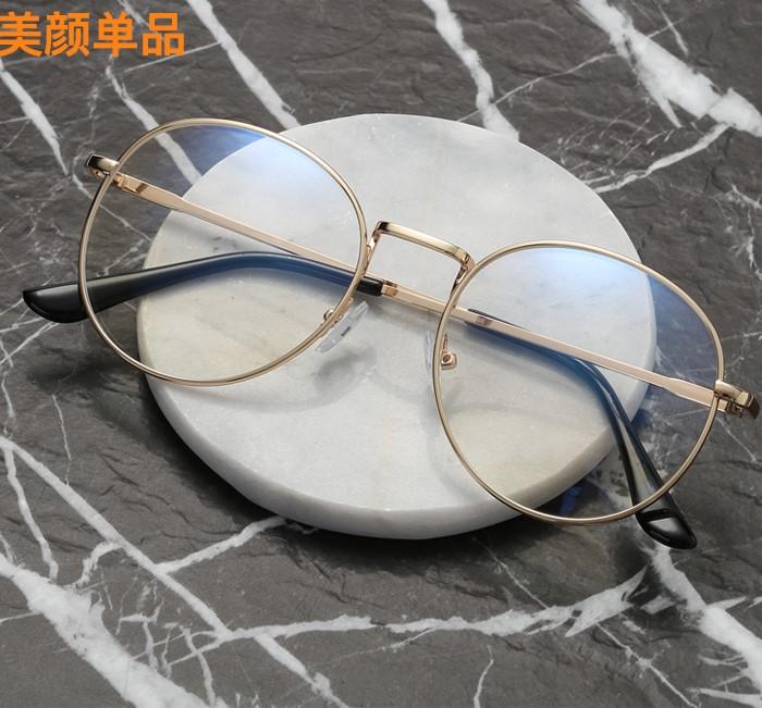 眼镜平光镜防蓝光近视眼镜2018摄像个性无度数防辐射近视登山眼镜