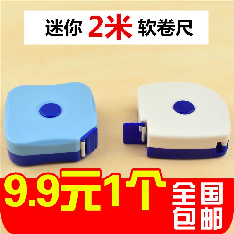 Симпатичная мини-рулетка 2 метра мягкая рулетка рулетка одежды охват талии Измерение линейки рост Правитель 2 метра