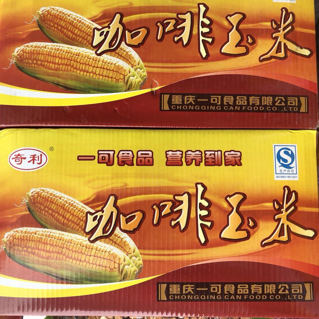 【一件包邮】咖啡玉米黄金豆爆米花5斤装1*4袋