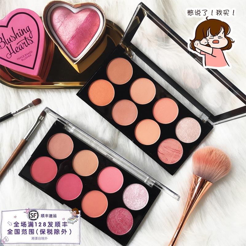 英国Makeup Revolution 8色腮红高光裸妆修容盘阴影彩妆哑光胭脂