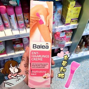 德國balea芭樂雅刮毛膏 泡沫慕斯脱毛無刺激 奶油低敏杏仁帶刮板