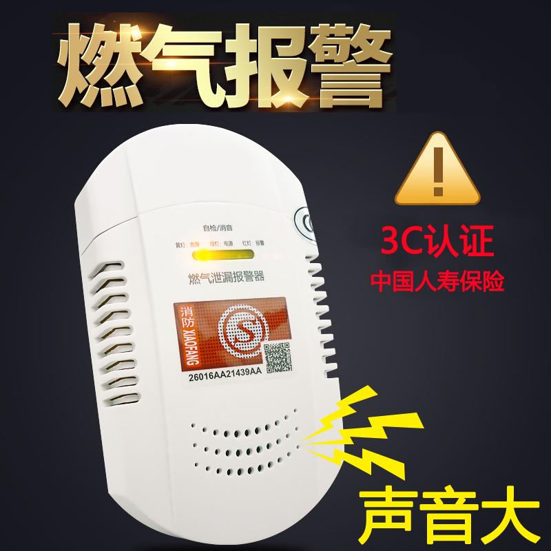 Газ сигнализация домой кухня сжижение может сжигать природный газ электрическое тело клапан вентиляционный утечка автоматическая вырезать перерыв трубопровод газ