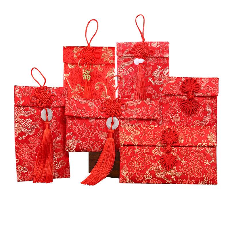 土豪红包绸缎布红包节庆婚庆结婚开业祝贺随份子万元利是封红包袋