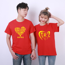 Thanksgiving heart T-shirt out costume group chorus Love Family short sleeve silent sign half sleeve
