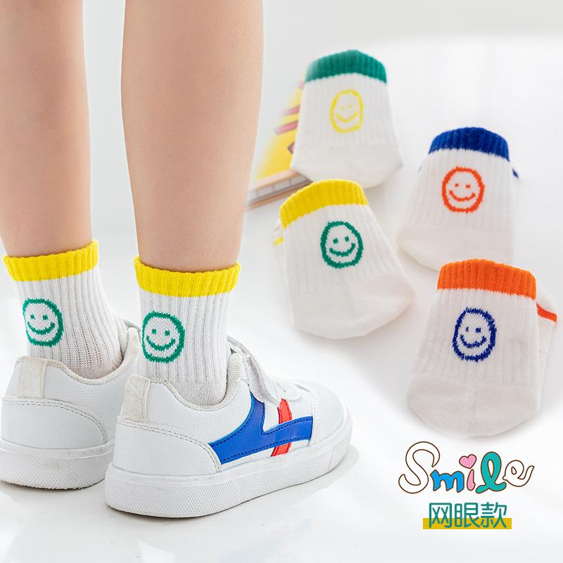 儿童袜子纯棉潮春夏薄款透气网眼袜男女童韩国百搭纯色中大童短袜