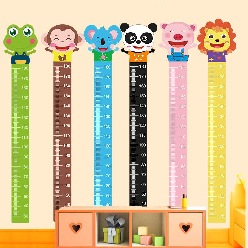 幼儿园儿童身高墙贴客厅量身高贴纸宝宝可移除卡通动物测量自粘贴