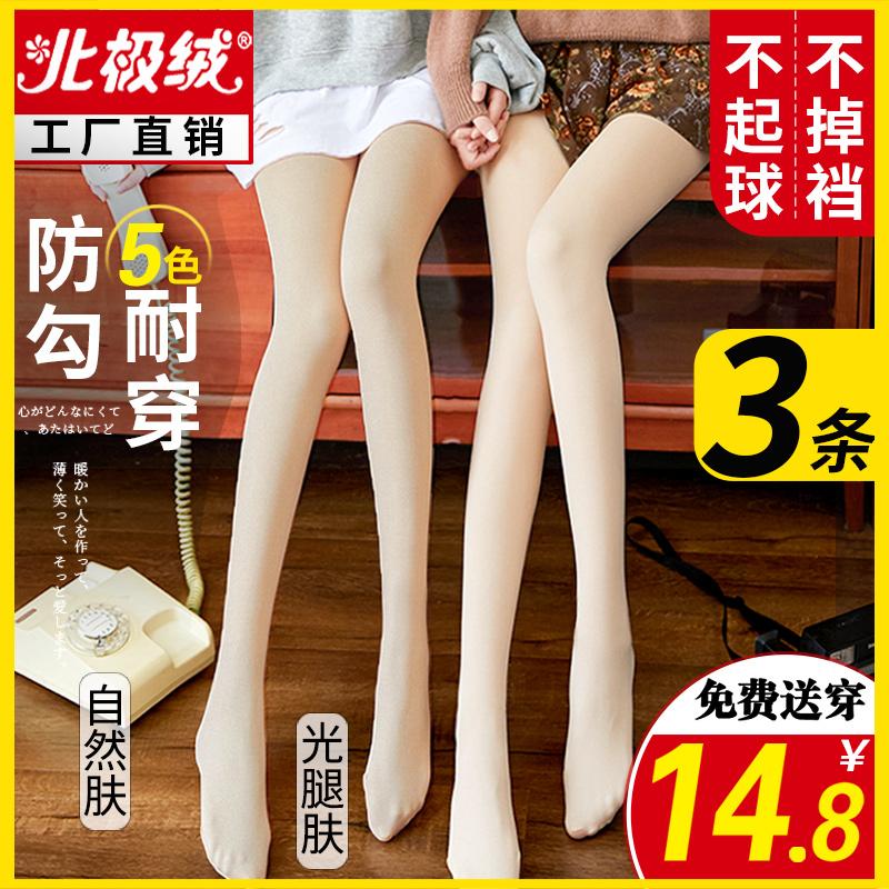 光腿神器肉色丝袜女春秋款薄款防勾丝裸感中厚冬季加绒打底连裤袜