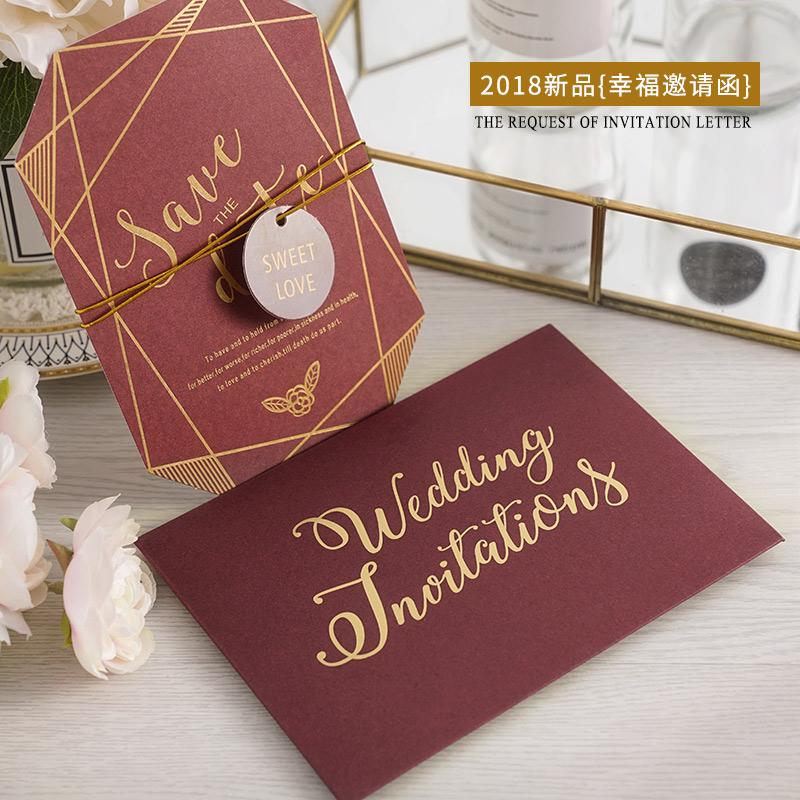 请帖结婚创意2018 欧式小清新请柬个性定制韩式高档 请柬喜帖婚礼