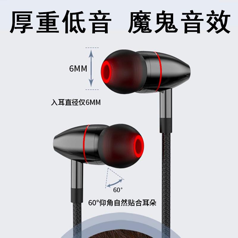 中國代購|中國批發-ibuy99|华为荣耀|华为荣耀Play3耳机HonorPlay3入耳式耳塞ASK-AL00x重低音有线耳机