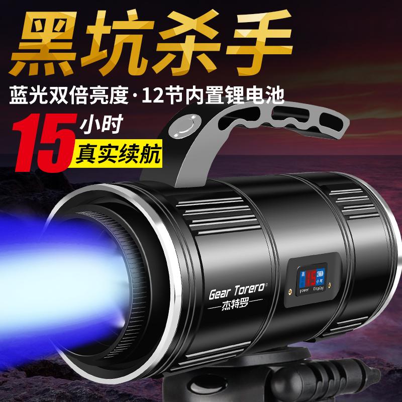 夜钓灯钓鱼强光超亮氙气夜光紫光蓝光手电筒大功率黑坑台钓激光炮
