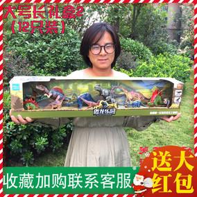 恐龙玩具霸王龙仿真动物小孩玩具