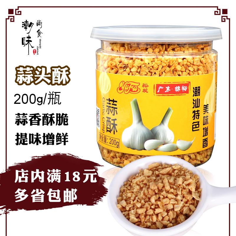 蒜头酥200g瓶装 潮汕特产汤粉调料烧烤调味品餐饮炒菜油炸金蒜蓉