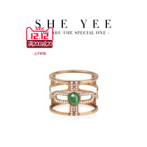 A jewelry 18k gold golden Emerald woman ring Ice Diamond color Gemstone Original Design Customization