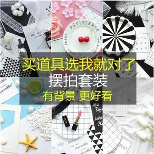 拍照ins套装 装饰道具饰品小摆件网红拍摄背景布创意日韩风桌布