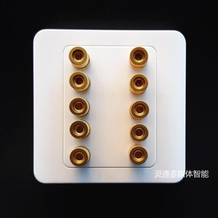 86 тип динамик электропроводка колонка десять отверстие позиция звук сиденье 5 группа звук динамик выход 10 глава динамик панель банан сиденье