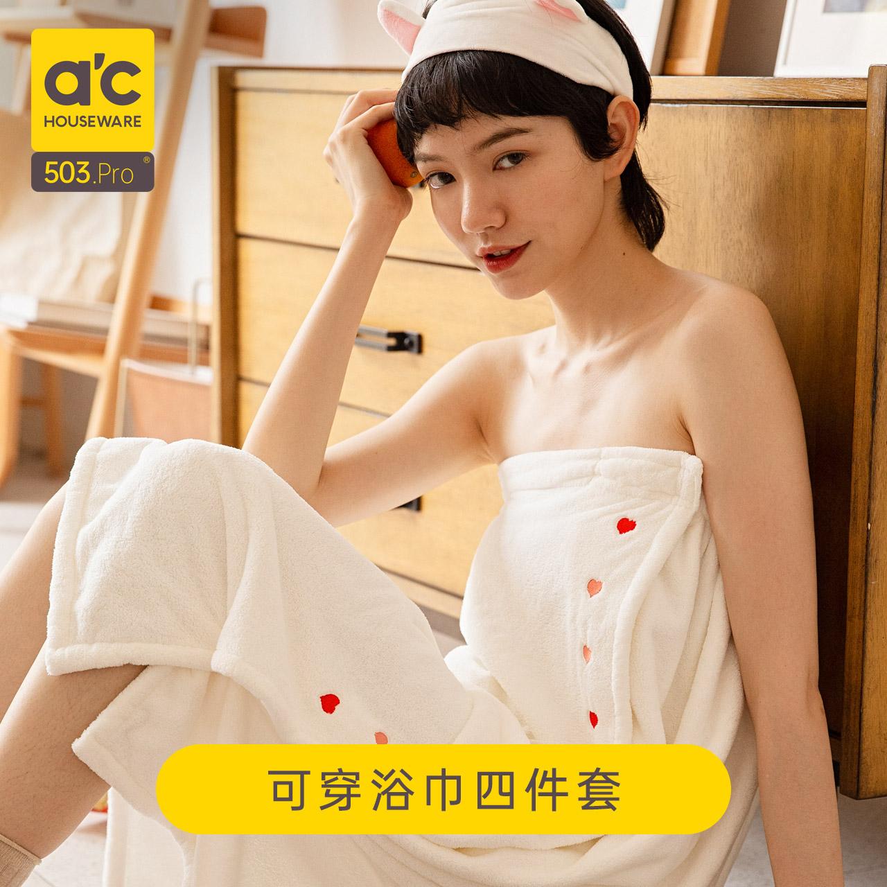 家用女可穿可裹比纯棉吸水速干浴巾好用吗
