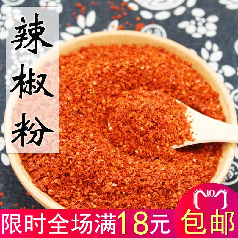 四川特产干辣椒粉面50g特细香辣烧烤炸魔鬼辣椒小包装商用贵州
