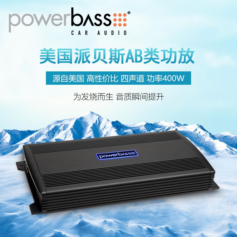 美国PowerbassASA3-600.4 AB类四声道功放 功率400W汽车音响功放
