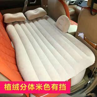 北京现代ix35悦动朗动车载后排旅行自驾游充气床垫睡垫用品通用款