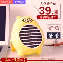 美国黑科技迷你取暖家用节能小型办公室速热小霸王省电