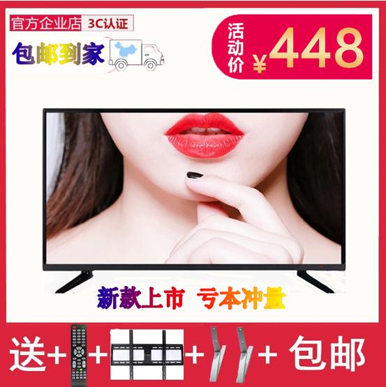 特�r32寸小液晶���C42/55超高清平板�W�jwifi65英寸彩�非二手