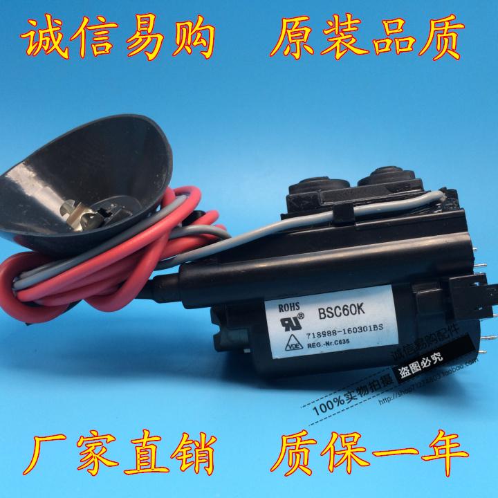 Абсолютно новый оригинальный долго радуга высокое давление пакет BSC60K BSC60H BSC60K(B) BSC60K1(B) сейчас в надичии