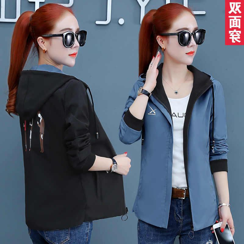 Chinas large and small Li Jingning jacket for womens winter 2021 new spring and autumn wear with plush and thickening