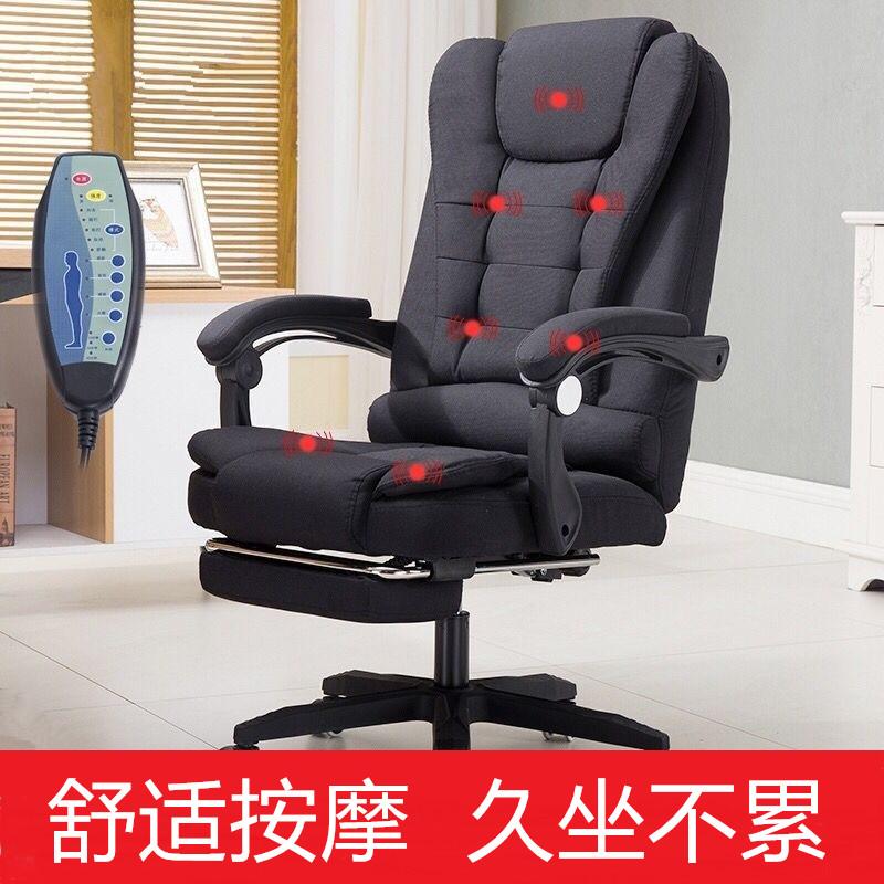 家用按摩椅子全自动多功能简易全身新款小型电动老人迷你腰部机器