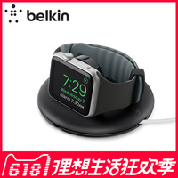 Belkin Apple Watch3 Base Портативный зарядный стенд iWatch2 Apple Watch Stand Lounger