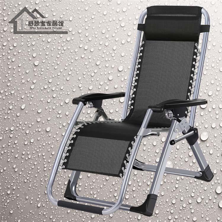 包�]躺椅折�B�k公室午休椅夏季老人午睡床加固孕�D靠椅便�y沙�┮�