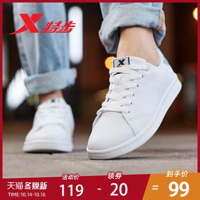 特步板鞋女鞋官方正品2019秋季新款小白鞋女休闲鞋运动鞋女滑板鞋