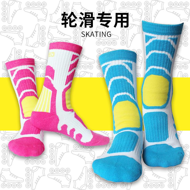 中國代購|中國批發-ibuy99|滑雪|轮滑袜子儿童防磨脚专用滑冰袜滑雪篮球袜子专业训练袜小孩 男童