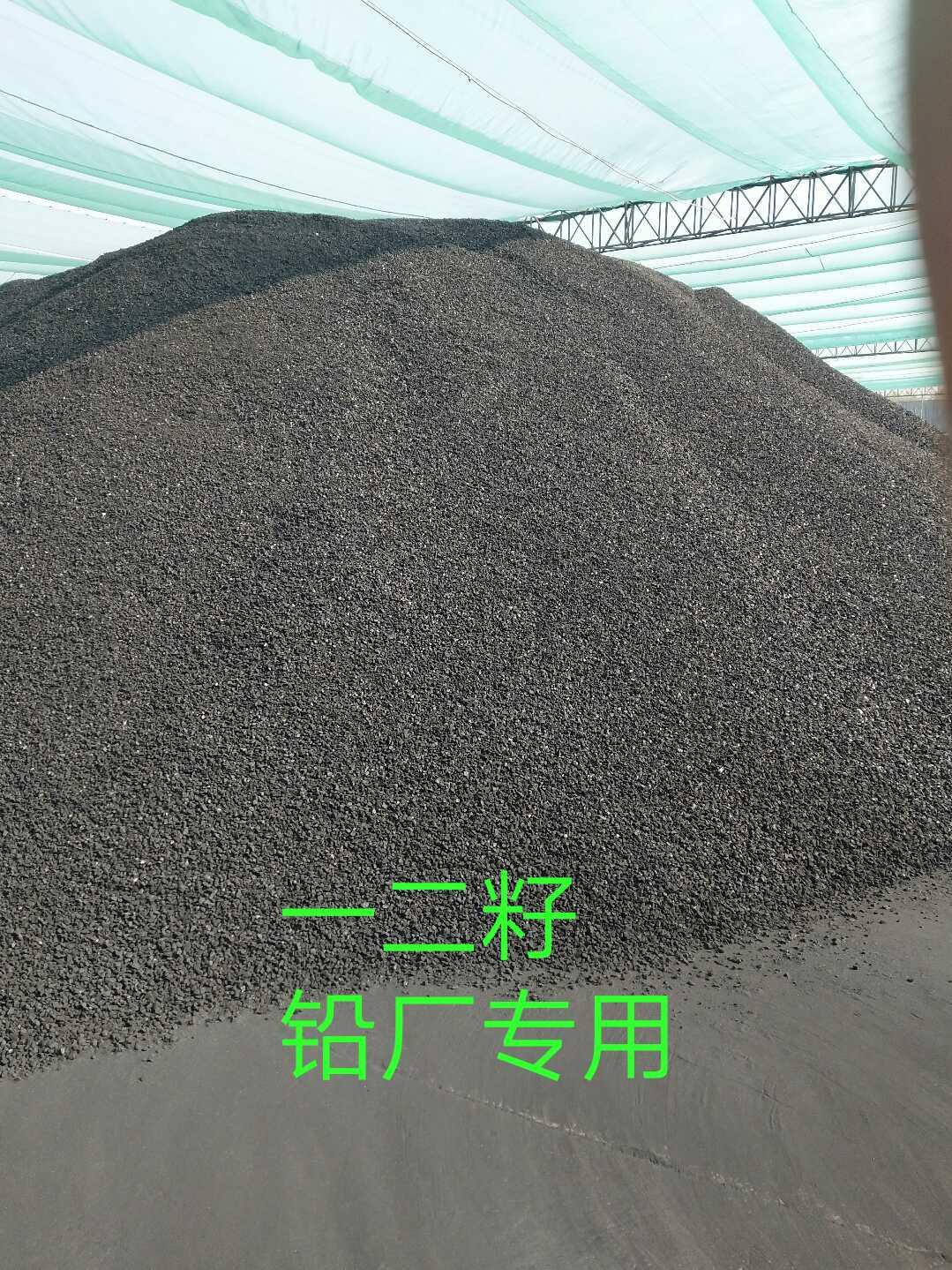 Бог дерево уголь газ из уголь охрана окружающей среды уголь