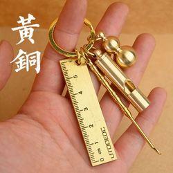 簸簱葫芦挂件个性中国风铜,葫芦吊坠手工汽车如意风水福禄簸箕实