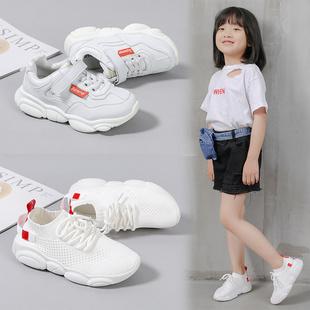新款男童时尚休闲儿童冬季保暖加绒老爹秋冬小白鞋2019女童运动鞋