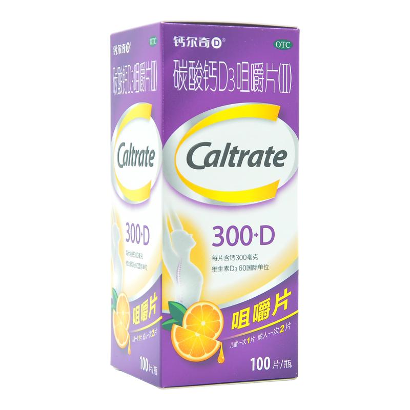 惠氏 钙尔奇钙片碳酸钙D3咀嚼片(II) 100片 孕妇哺乳中老年补钙W