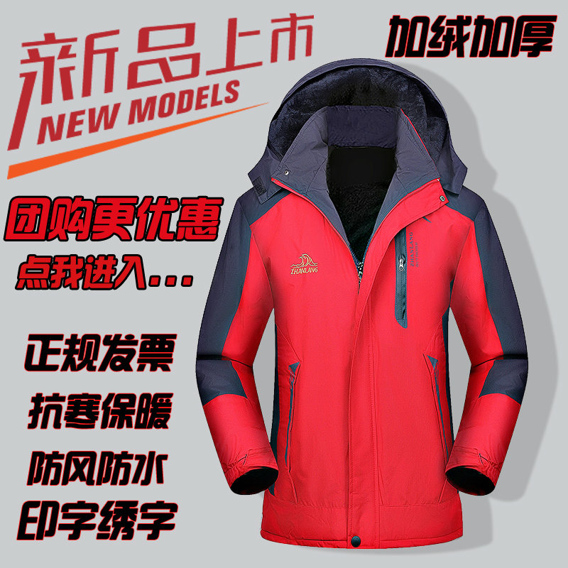 Winter work clothes cotton padded clothes thickening factory workshop labor protection cotton padded jacket cold proof and warm keeping mens and womens automobile service clothes printing