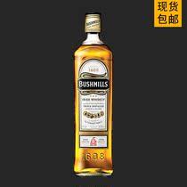 威士忌洋酒组合500ml百龄坛特醇500ml年12芝华士进口洋酒