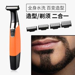 充电式新款胡子修剪器剃须刀胡须造型器修胡神器男士刮胡刀修鬓角