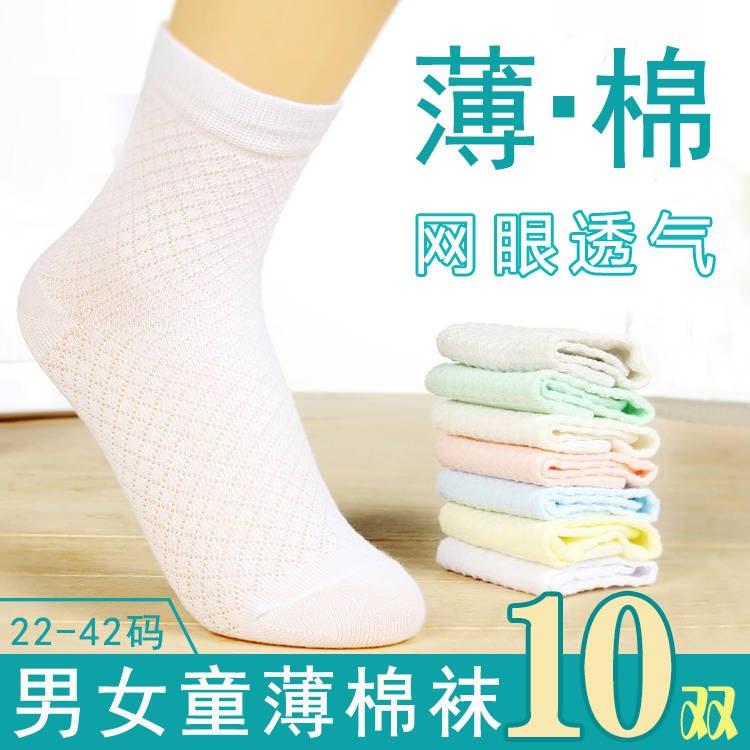 儿童袜春秋夏季薄款网棉袜男童女童中大童棉袜婴儿夏天宝宝薄袜子