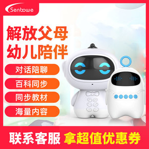 smart robot - Taobao/Tmall Coupons