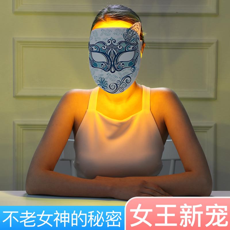 韩国OES红蓝光美容面膜光子导入仪神器家用脸部面部嫩肤面罩仪器_领取200元天猫超市优惠券