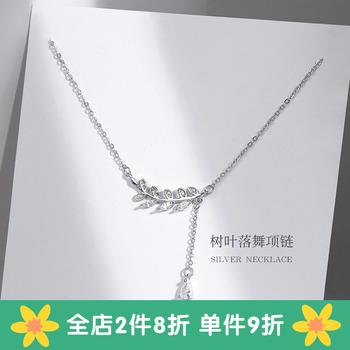 项链女纯银个性气质树叶锁骨链韩版简约小众潮网红礼物2020年新款