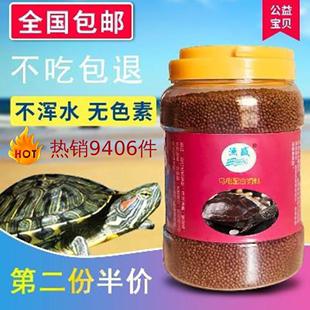 宠物龟草龟龟粮小乌龟粮食小颗粒通用幼龟龟食水龟饲料巴西龟饲料