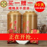 [牛蒡茶] оригинал бесплатная доставка по китаю [特级500g野生牛蒡茶袋装牛旁牛蒡根牛蒡片农家]