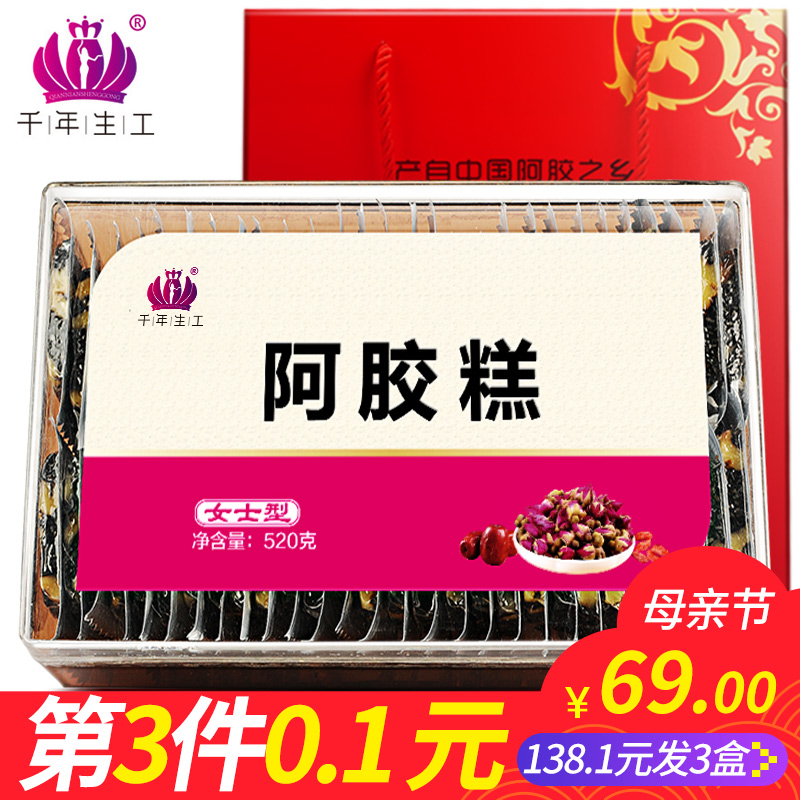 Снято 69 статья 3 модель 0,1】 ах! клей торт что еда мисс тип чистый не- заполнить газ кровь ручной работы ах! клей твердый юань крем 520g