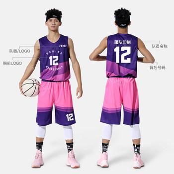 篮球服套装男定制大学生夏季球衣